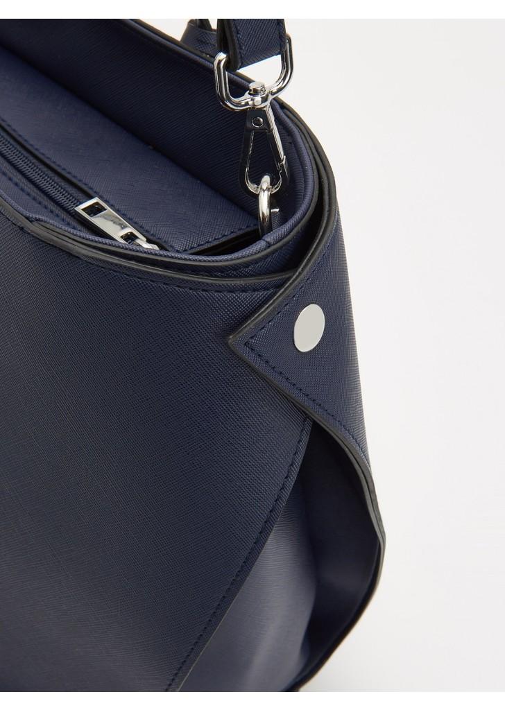 ... Reserved Shopper táska 3c5a3f3b9c