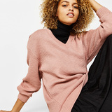 Bershka Oversized knitted sweater