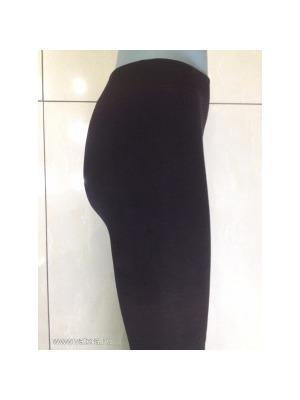 a72d70ccf5 Női meleg leggings bundás leggings-puha meleg M; L; XL.Új!AKCIÓSAN! -