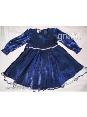 NÁSFA gyönyörű csillogó kék c195f90168