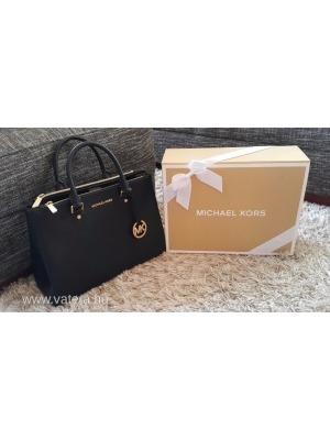 Michael Kors Selma Saffiano Medium táska eladó Vatera, 55