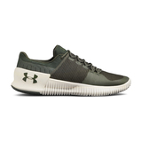 Under Armour Ultimate Speed NM Tornacipő Zöld << lejárt 704868