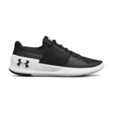 Under Armour Ultimate Speed NM Tornacipő Fekete Fehér << lejárt 415469