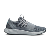 Under Armour Breathe Lace X NM Sportcipő Szürke << lejárt 530444