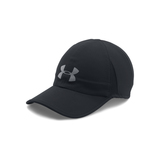 Under Armour Shadow 4.0 Run Siltes sapka Fekete