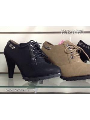 Új!Csinos szexi fűzős szegecses női platform cipő! - Vatera 36f6ca36d4
