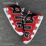 Nike Air Max Moire Uptempo nba kosárlabda cipő LEGÚJABBAK 36-47 84feae6860