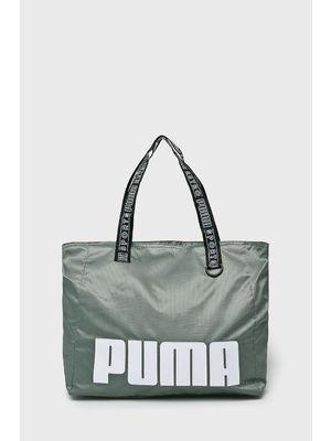 a41a5fff1afc Puma - Táska - answear-hu, 13 990 Ft | 194059506128707