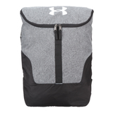Under Armour Expandable Hátizsák Szürke << lejárt 605577