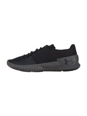 Under Armour Ultimate Speed NM Sportcipő Fekete << lejárt 224445