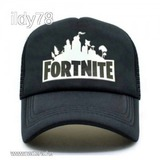 Fortnite baseball sapka << lejárt 809097