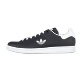 adidas Originals Stan Smith Sportcipő Fekete << lejárt 296631