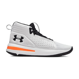 Under Armour Torch Sportcipő Fehér << lejárt 602630