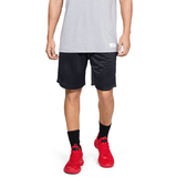 Under Armour SC30™ Elevated Rövidnadrág Fekete << lejárt 256898