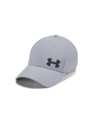 Under Armour Headline 3.0 Siltes sapka Szürke << lejárt 539529
